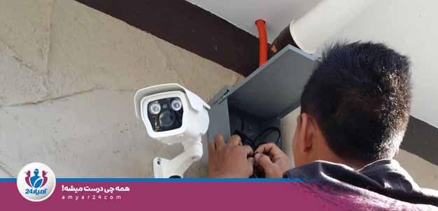 حفاظتی نظارتی-حفاظتی نظارتی-آمیار24