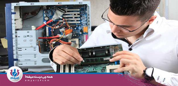 تعمیرات تخصصی لب تاپ و Pc-آمیار24