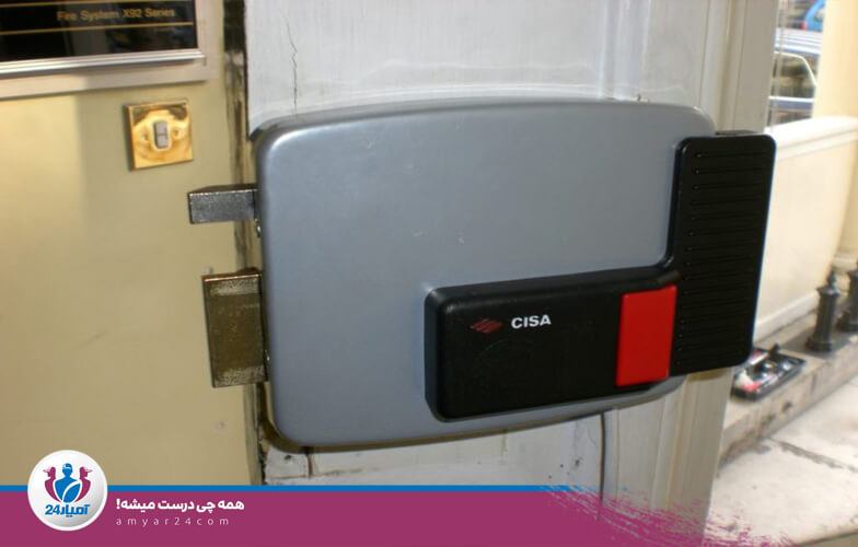 قفل برقی-آمیار24
