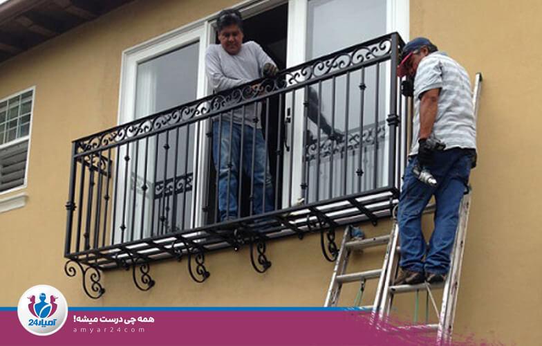 حفاظ پنجره آهنی-آمیار24