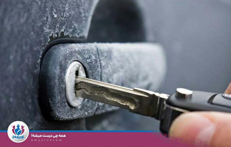 قفل و کلید خودرو-آمیار24