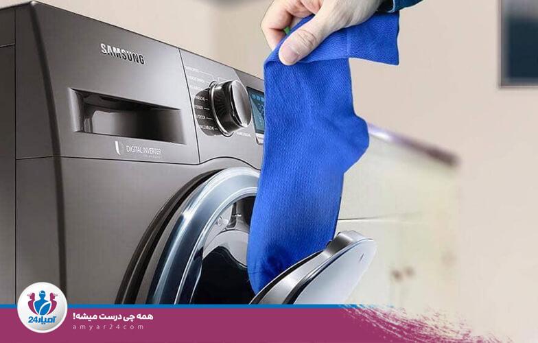 ماشین لباسشویی-آمیار24