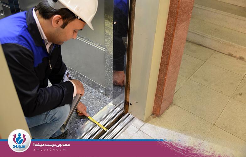 محاسبات آسانسور-آمیار24