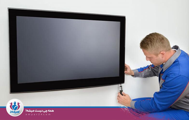 تعمیر تلویزیون-آمیار24